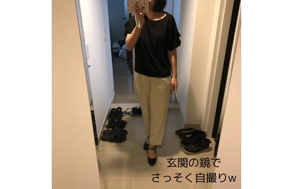 エアークローゼットの服を着るさちの写真