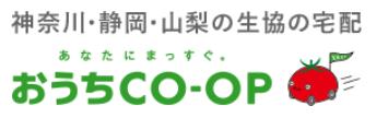 おうちcoopのロゴ