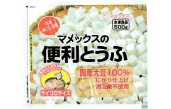 便利とうふ 国産大豆