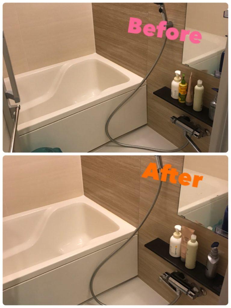 お風呂のビフォーアフター写真1