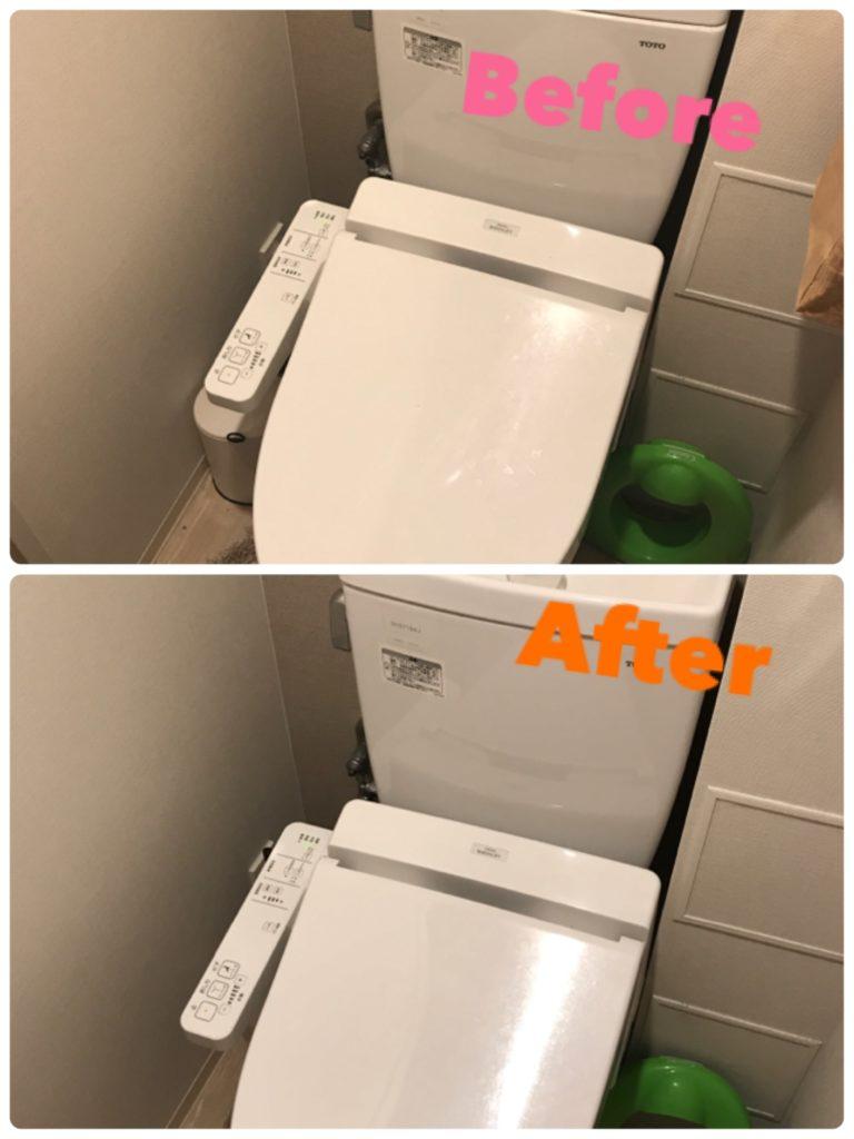 トイレのビフォーアフター写真