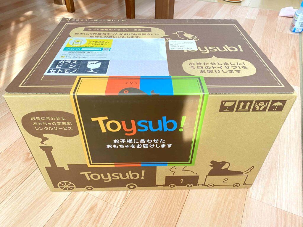 トイサブが届いた箱